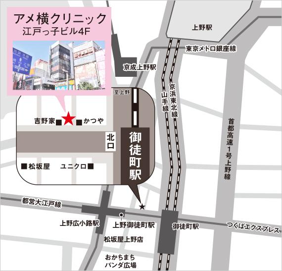 台東区上野・JR御徒町駅徒歩1分の心療内科・神経内科